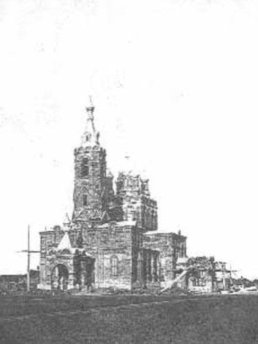 Церковь Петра и Павла – открытка 1930-х годов